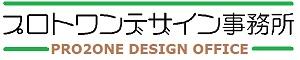pro2one design
