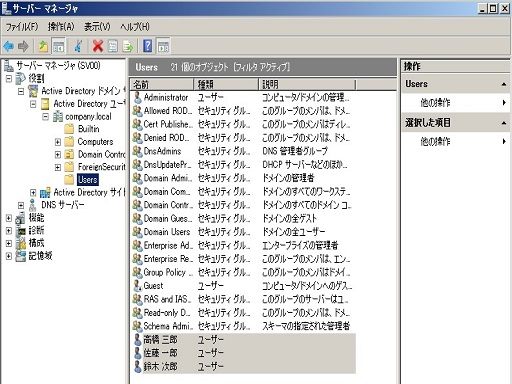 研修/カリキュラム作成のイメージ